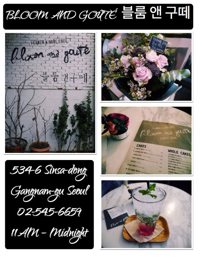 Bloom and Goute Cafe