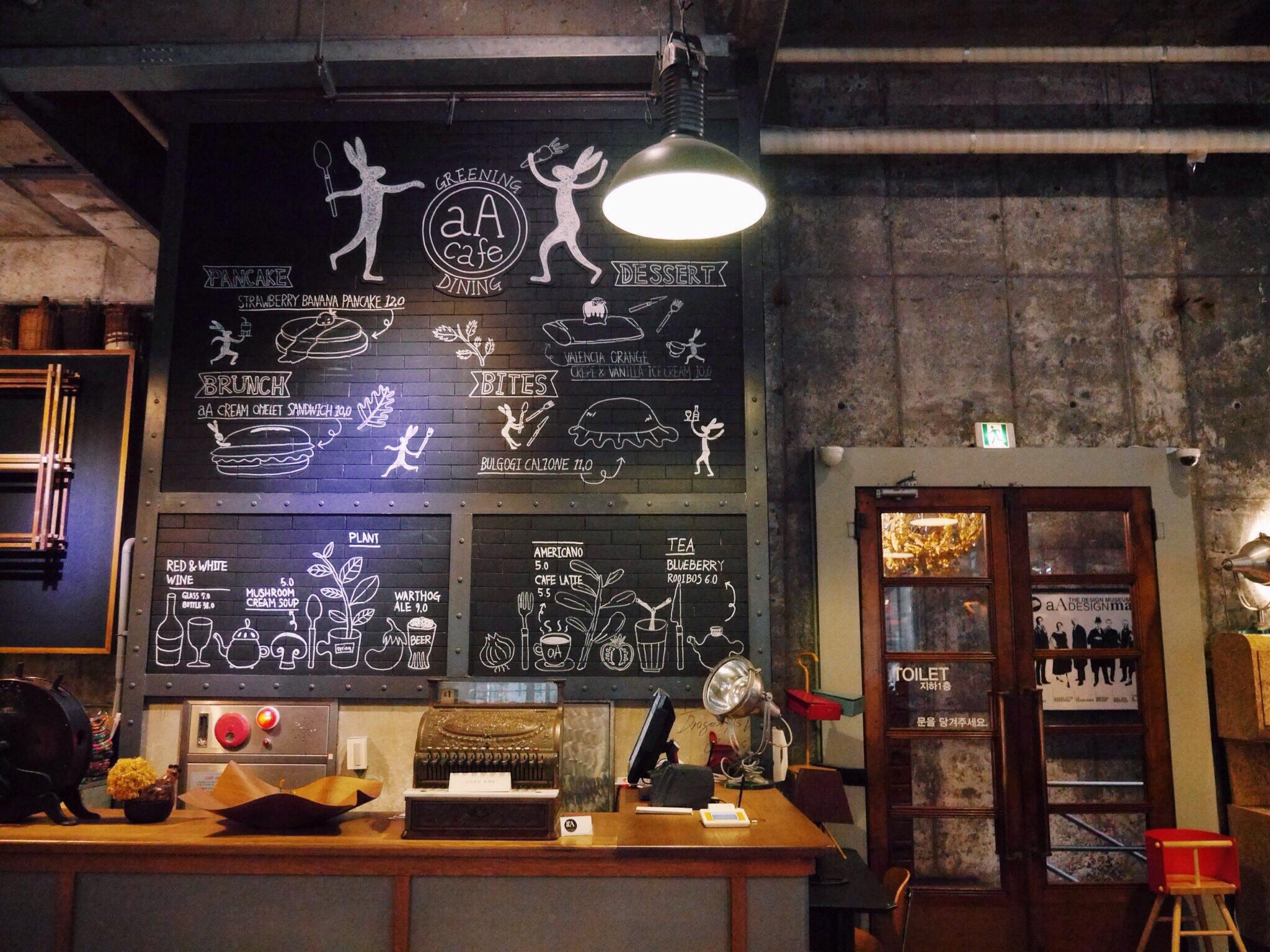 cafe aa design museum | 카페 aa 디자인 뮤지엄 – viktoria jean