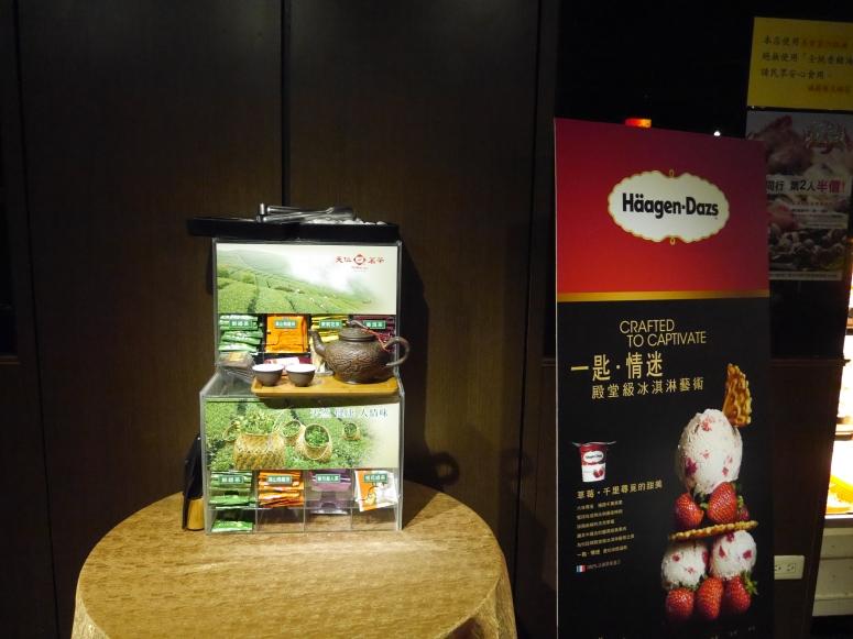 Taipei Haagen Dazs
