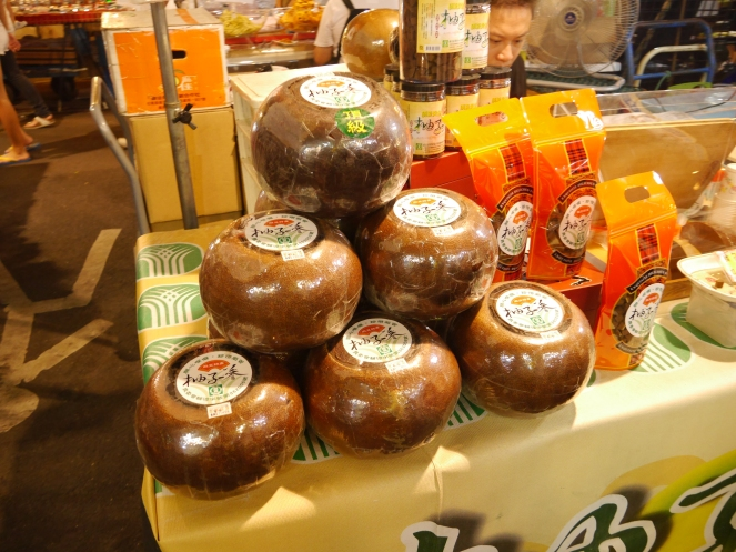 taiwan raohe market finds