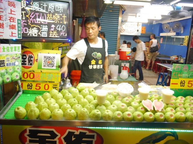 street food night market taipei
