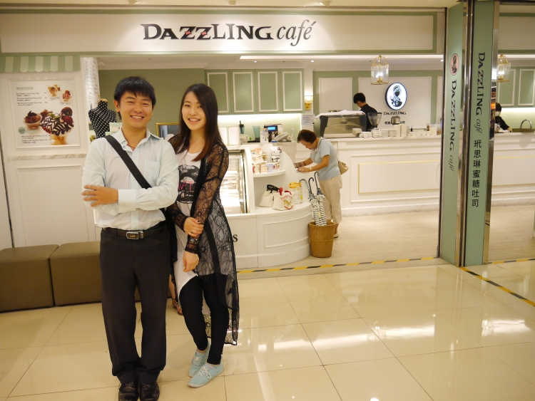 Dazzing Cafe HongKong