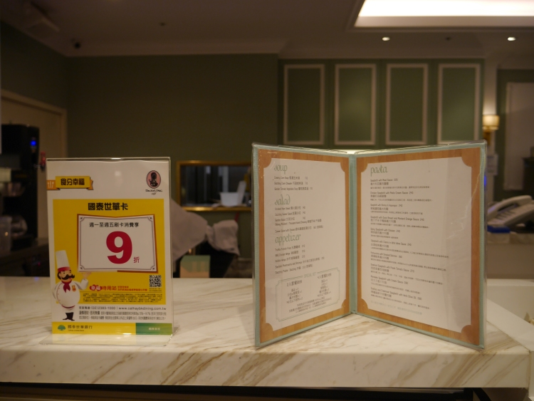 Dazzing Cafe HongKong 2