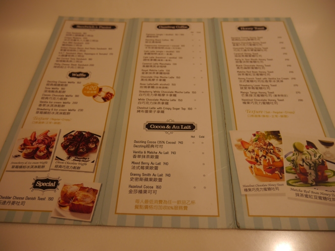 Dazzing Cafe HongKong 6