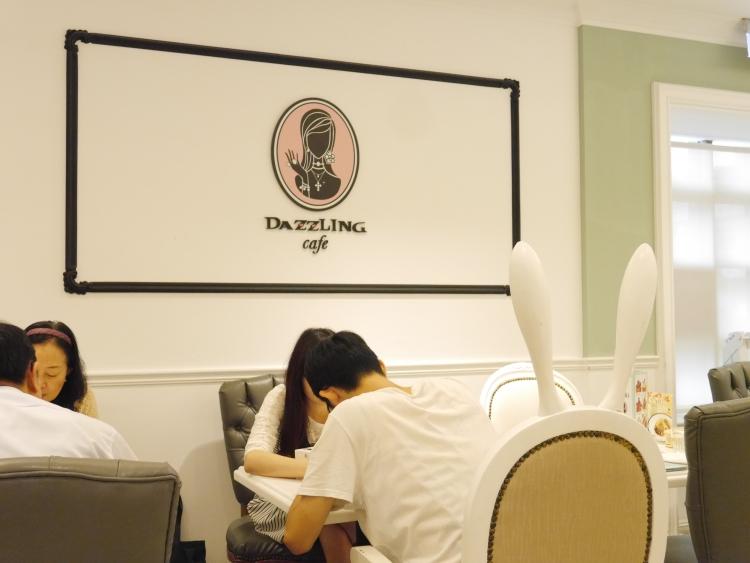 Dazzing Cafe HongKong 7