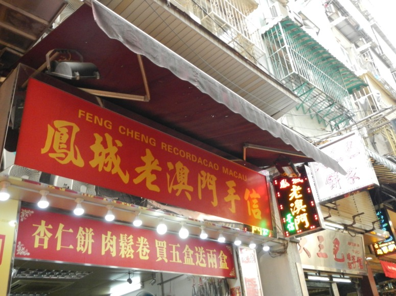 food in macau