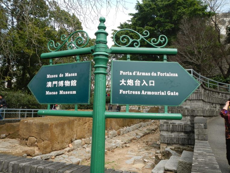 Signboards Macao St Pauls