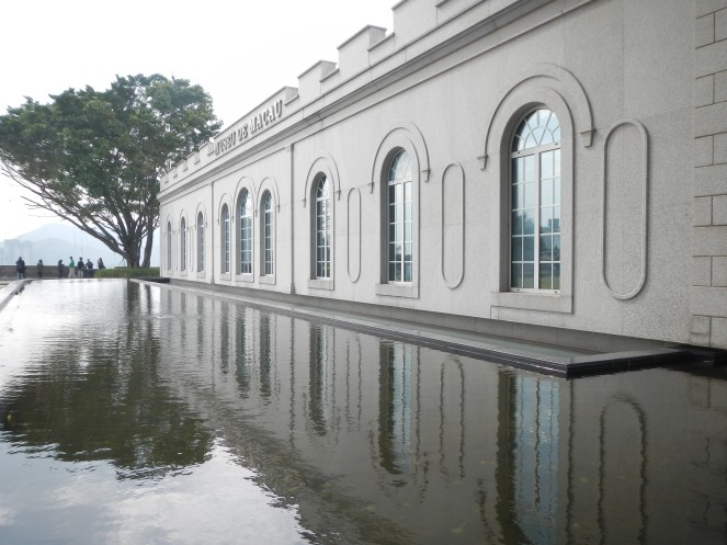 Lake Museum of Macau