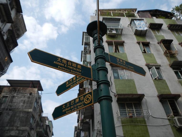 Macau directions